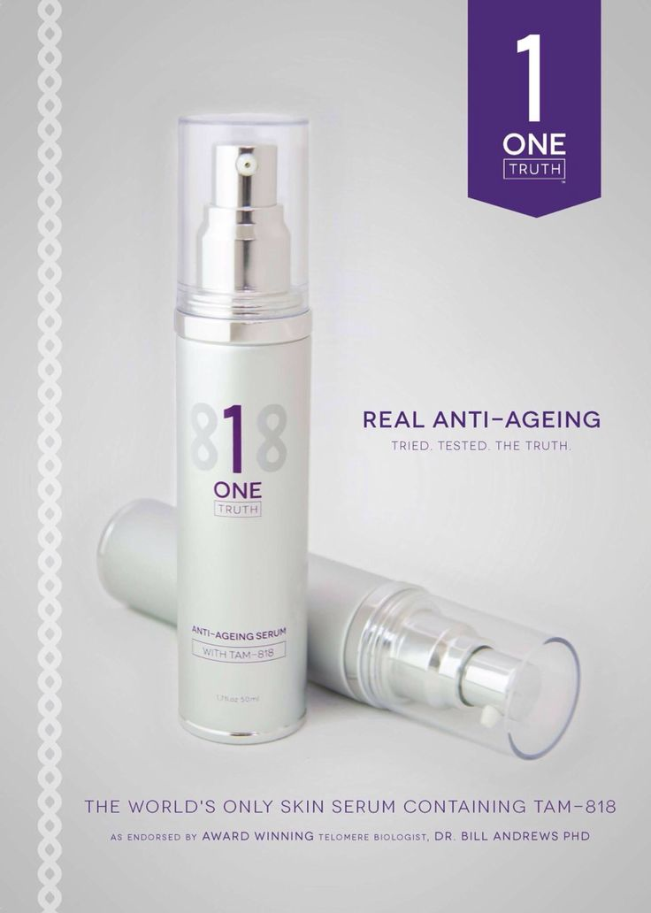 1truth serum - first of its kind in the world!