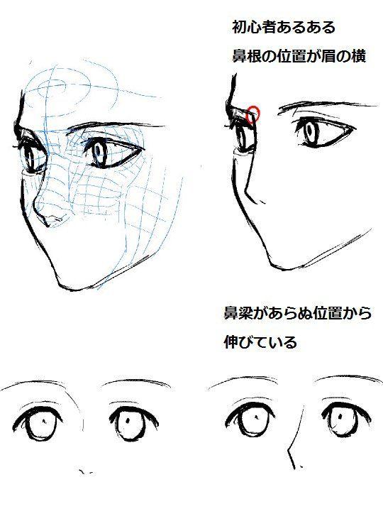 https://twitter.com/Manga_Materials/status/779509005672558592