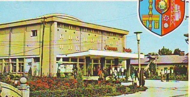 Cinema Dacia asa cum a fost ...