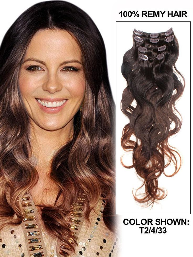 7A Great Quality 16-32 inch 9pcs/set Body Wavy Ombre Remy Clip in Hair Extensions in Three Colors #2 to #4 to #33