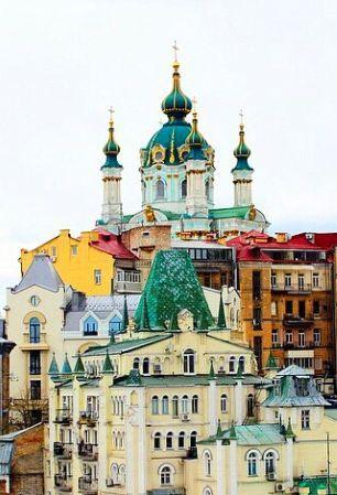 Ukraine: capital city - Kyiv