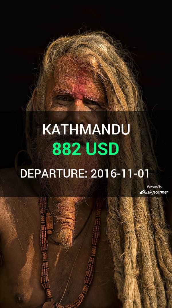 Flight from Charlotte to Kathmandu by Avia    BOOK NOW >>>