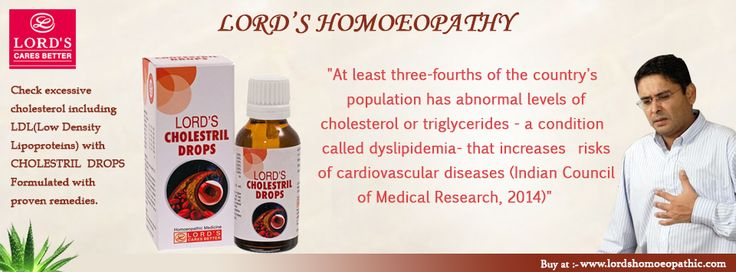 lord's Homoeopathic CHOLESTRIL DROPS https://goo.gl/RXTMYB