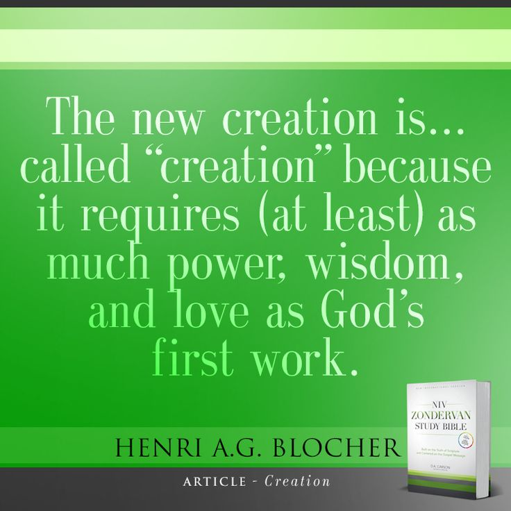 The new creation is... called