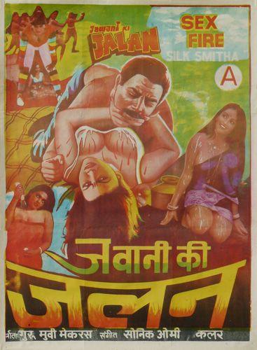 Film X indien / Jawani ki jalan / #Silk Smitha# / http://www.posters-india.com/cinema_38_50-a-80-euros_jawani-ki-jalan__cine239.html