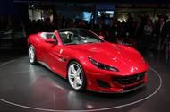 2017 Frankfurt motor show: live updates and gallery  Ferrari Portofino  The biggest motor show of the year is here with pre-show events open to the press. Get a look at all of the show stars here  The Frankfurt motor showis officially under way with the main bulk of the show happening today following the 'Group Night' kicking off proceedings last night.  Here youll find live updates of all the breaking news links to that news images direct from the show and more. Basically its all you need…