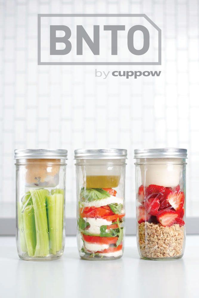 USE PLASTIC CONDIMENT CONTAINERS WITH LIDS AND DROP INSIDE MASON JAR, INSTEAD. BNTO by Cuppow separates wet stuff from dry stuff in a mason jar so you can take the good stuff anywhere you want. 100% Recycled, Made in the USA, and always Free Shipping!