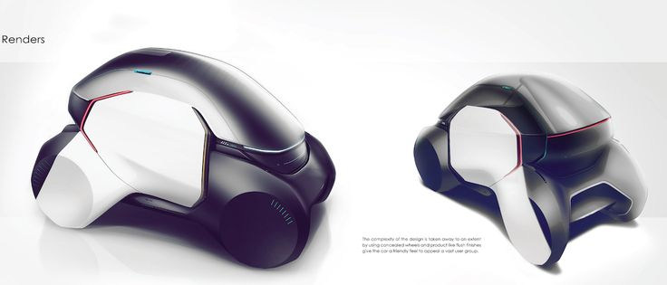 Nakul Lathkar - Car Design News