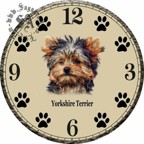 Yorkshire Terrier Dog Art DIY Digital Collage by CocoPuffsDesigns