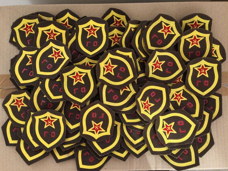 1 Patch Fire Police Civil Defense New old stock USSR Army World War Original Rar  | eBay