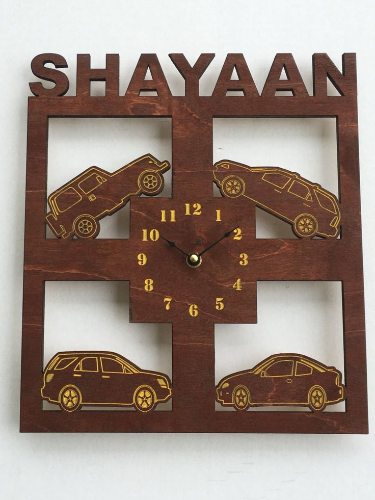Cars Wall Clock Cars Wall Clock Clock Large Wall Clock Personalized Clock Wood Wall Clock Kids Clock Custom Clo Kids Wall Clock Car Clock Custom Clocks