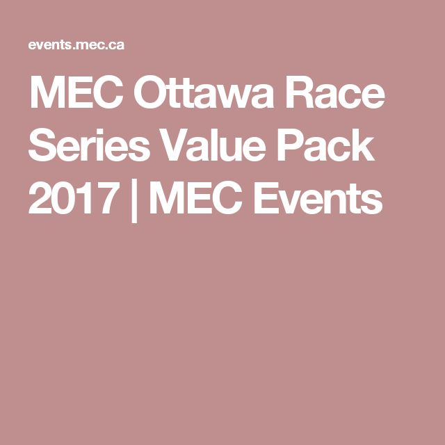 MEC Ottawa Race Series Value Pack 2017 | MEC Events