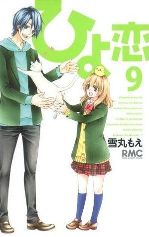 Hiyokoi volume 9 by Moe Yukimaru