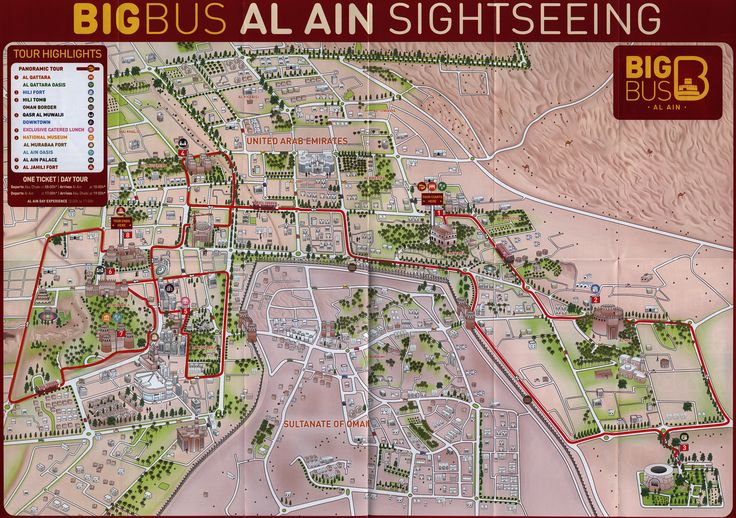 https://flic.kr/p/E5hNJf   Big Bus Al Ain; 2015_2, illustrated map, Abu Dhabi, UAE   tourism travel brochure   by worldtravellib World Travel library