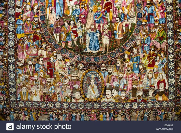 Persian Carpet!