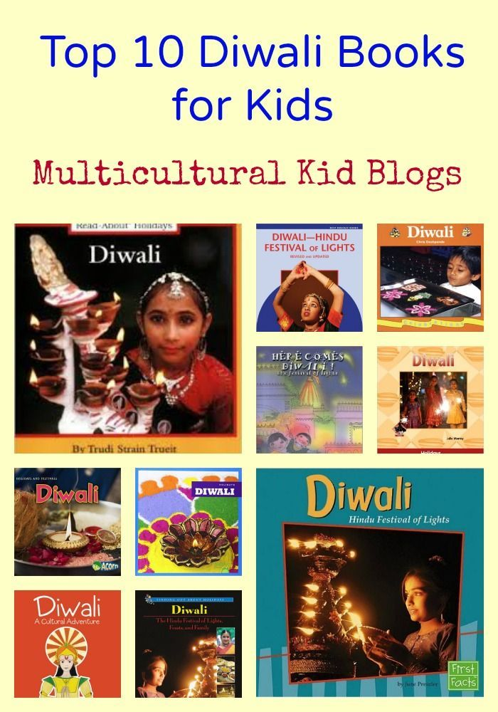 Diwali books for kids are full of information and images. Ten picture books focus on different aspects of Diwali and introduce kids to the celebration.