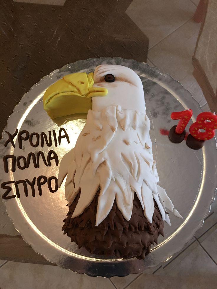 Park Art My WordPress Blog_Sheet Cake Prices Giant Eagle