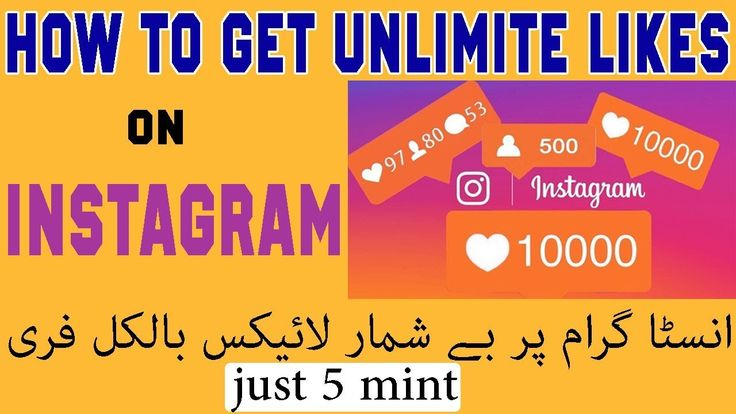 how to get free unlimited Instagram likes fast on pc or laptop