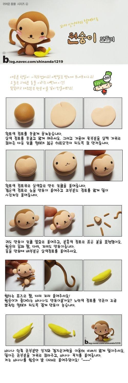 [Awesome kid monkey :: Naver blog