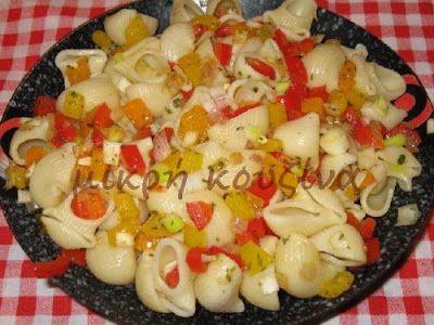 Σαλάτα με ζυμαρικά