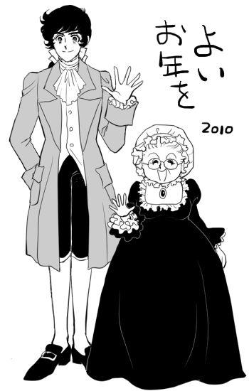 André e Marie