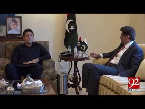 CM Sindh meets Bilawal Bhutto Zardari at Bilawal House 13-04-2017 - 92NewsHDPlus - https://www.pakistantalkshow.com/cm-sindh-meets-bilawal-bhutto-zardari-at-bilawal-house-13-04-2017-92newshdplus/ - http://img.youtube.com/vi/MkrCd4SVXFM/0.jpg