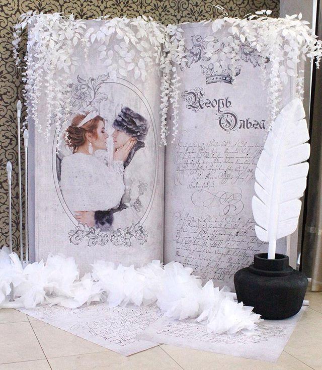 Принцесса-ЛЕБЕДЬ ✨ДЕКОР✨  И конечно же, какая сказка без книги, в которой она изложена) На свадьбе Игоря и Ольги книга играла роль фотозоны. А чернильница, перо и листы со стихами стали ей отличным дополнением.  #студияантураж_тюмень #anturazh_wd #weddingtyumen #лучшиесвадьбытюмени