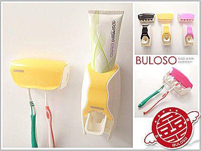 不囉唆:139元【A276597】(不挑款) 4色自動擠牙膏器套組 創意簡約擠牙膏器帶5位牙刷架