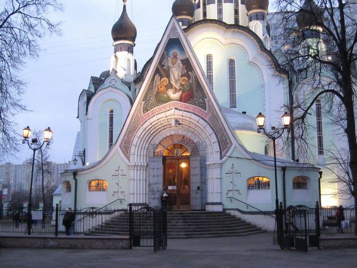 Москва. Церковь Воскресения Христова в Сокольниках