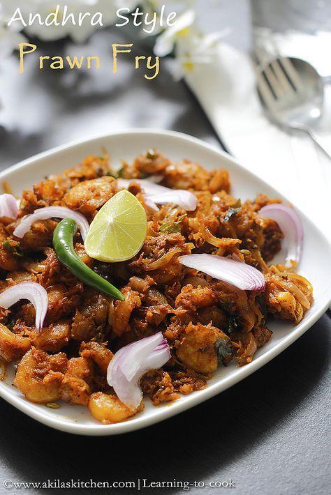 How to make Prawn Fry in Andhra style | Spicy Shrimp fry | South Indian Prawn recipes | Shrimp recipes | Sunday Special recipes
