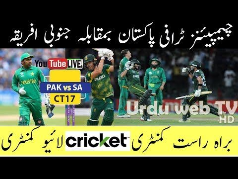 PAK vs SA Champion Trophy 2017| Live | latest cricket news And Update | D.I.P. Chronicles