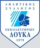 Αθλητικός Σύλλογος Εκπαιδευτηρίων Δούκα (ΑΣΕΔ)