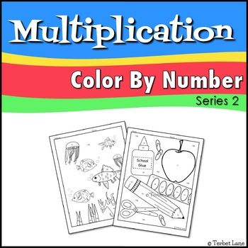 Need a fun way to practice multiplication facts? Color by Number Multiplication sheets are fun for your students and easy for you. Just print and go!