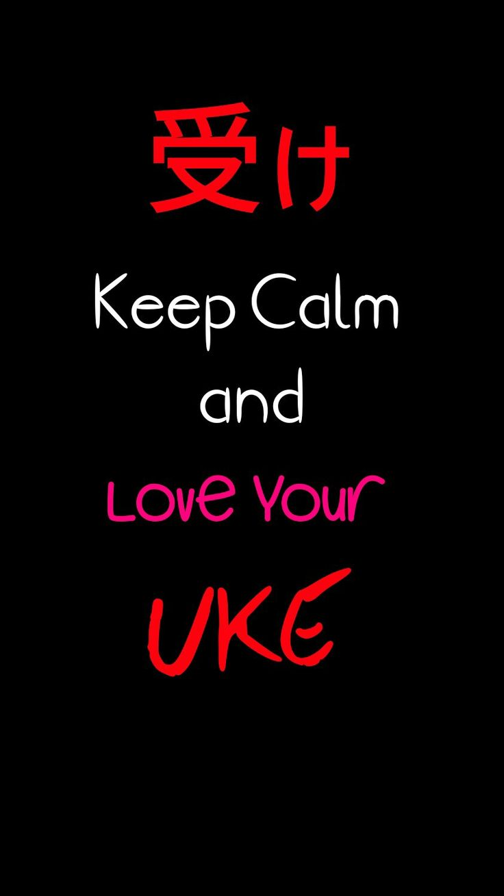Keep Calm and Love Your Uke