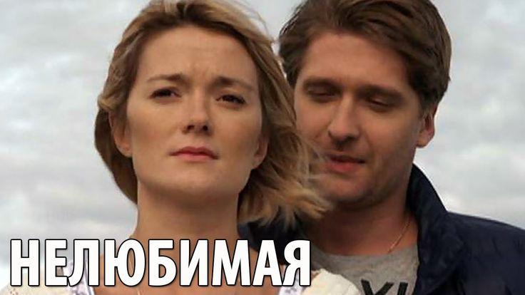 Русские минисериалы мелодрамы  Смотреть онлайн