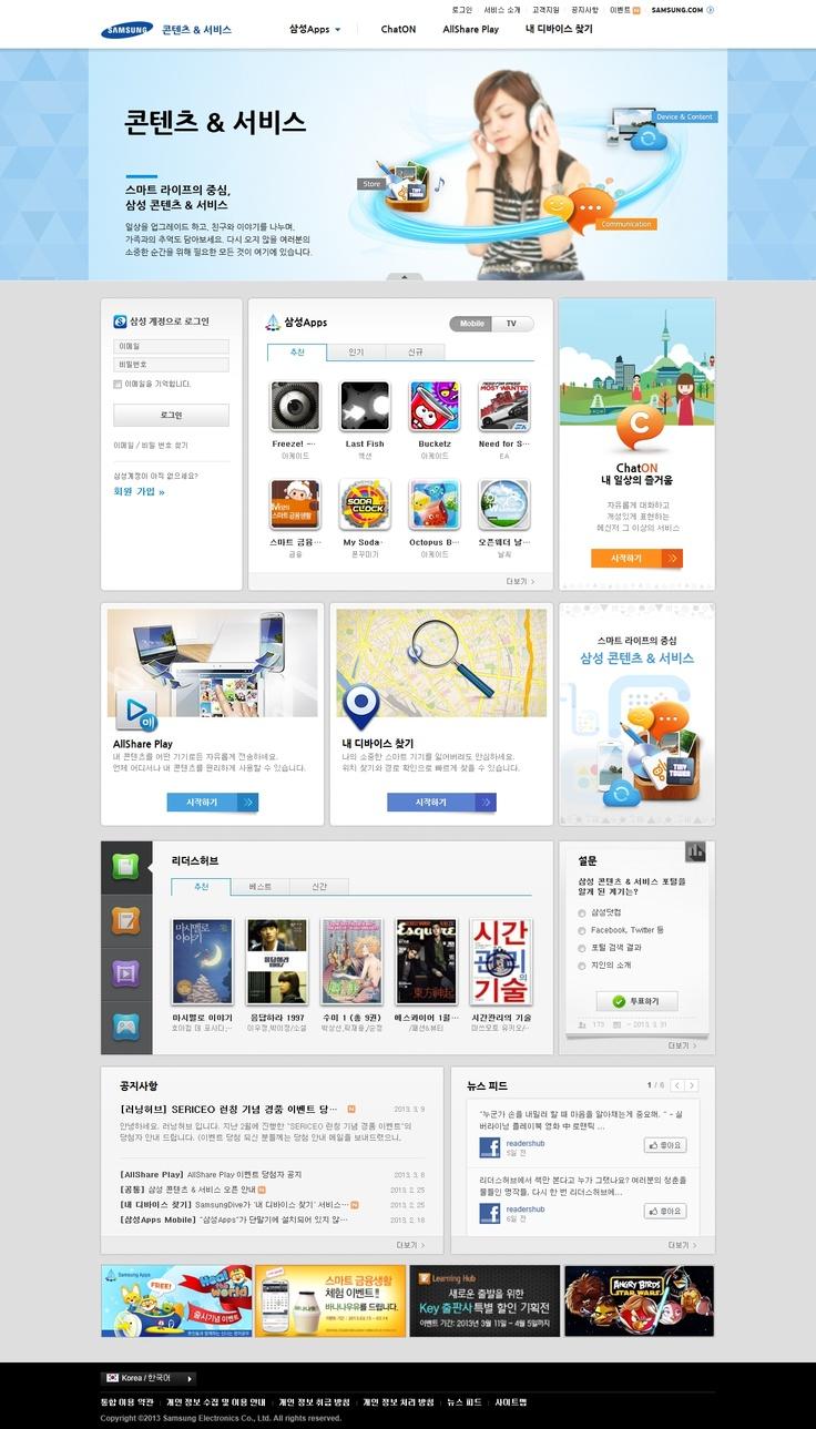 디카페인 웹사이트 - 삼성 콘텐츠&서비스 Samsung Content