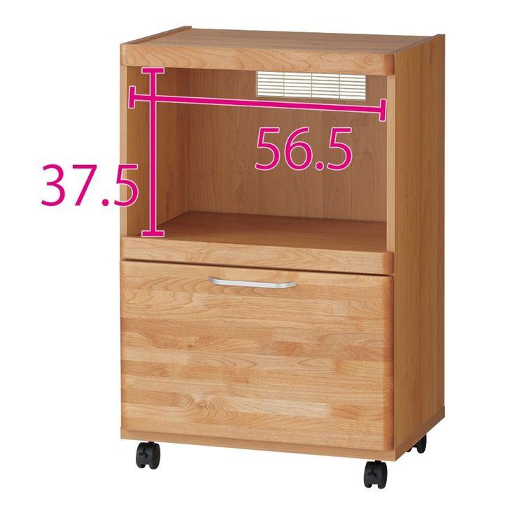 ディノス(dinos)オンラインショップ、こちらは【おしゃれなカフェが手軽に実現】アルダー天然木キッチンカフェシリーズ キッチンワゴン 幅60cmの商品ページです。商品の説明や仕様、お手入れ方法、 買った人の口コミなど情報満載です。