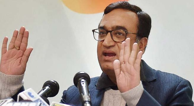 New Delhi: Congress Delhi unit chief Ajay Maken on Wednesday offered to resign from his post after accepting moral responsibility for his party's dismal performance in the civic polls. With latest trends showing the Congress registering a win in eight seats and leading in 26 seats, Maken...