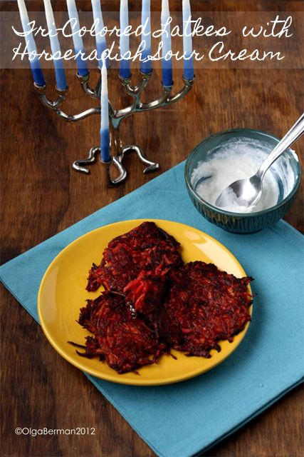 Mango & Tomato: Happy Hanukkah: Recipe for Tri-Colored Latkes with ...