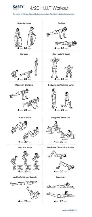 4/20 HIIT - A Different Kind of High:) Do the exercises in this High Intensity Interval Training Workout without resting between exercises. Rest for 2minutes then repeat for a total of 4 sets. Time to Burn It Up! Download Printable Version Here