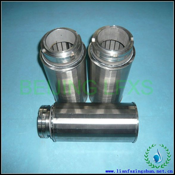 SUS304 High quality nozzles water treatment accessories