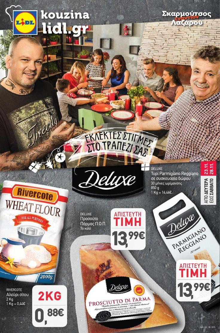 Lidl Hellas. Online φυλλάδιο «Εκλεκτές στιγμές στο τραπέζι σας» Οι προσφορές φυλλαδίου (40 σελ) ισχύουν από Δευτέρα 23.11 έως Σαββάτο 28.11.2015 Online στο : http://www.helppost.gr/prosfores/super-market-fylladia/lidl/