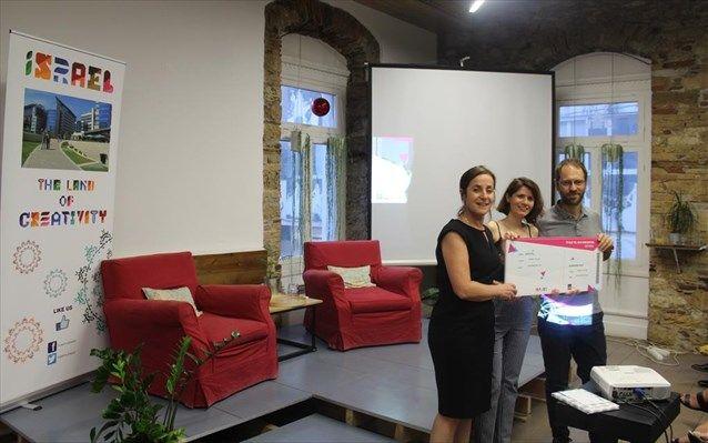 Ηκοινωνική επιχείρηση 3asyR νικητής του Start Tel Aviv 2017 | naftemporiki.gr