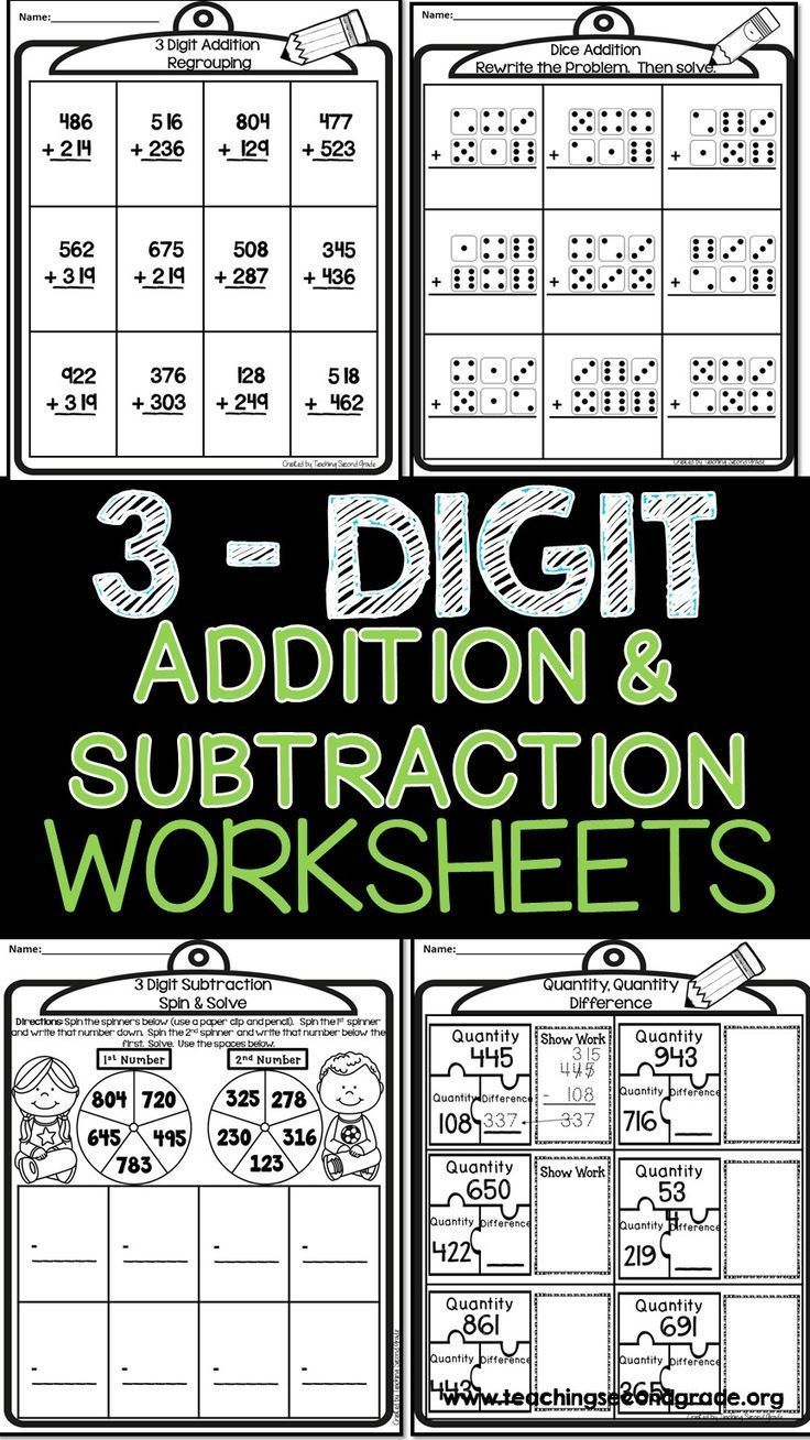 3 Digit Addition Subtraction Use These Printable Worksheets To Help Your 2nd 3rd And 4th Grade C Learning Math Addition And Subtraction Second Grade Math [ 1308 x 736 Pixel ]