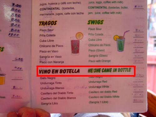 """Funny or pathetic? Traducción: """"Vino"""" = """"He came"""""""