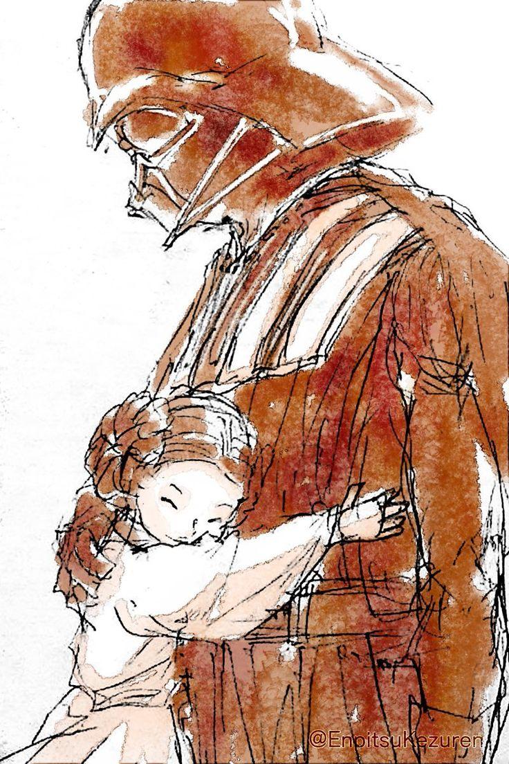 Darth Vader & Leia byEnpitsu Kezuren -                                         Consumed by Star Wars Feelings