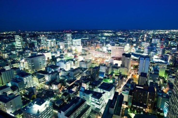 Sendai. Japón.   - Explore the World with Travel Nerd Nici, one Country at a Time. http://TravelNerdNici.com