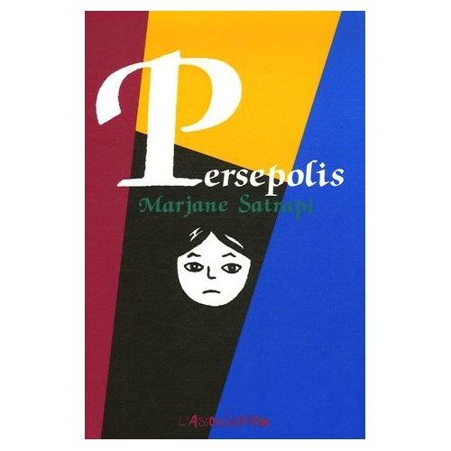 Persepolis (bd)  Marjane Satrapi