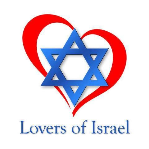 I love Israel and  this.