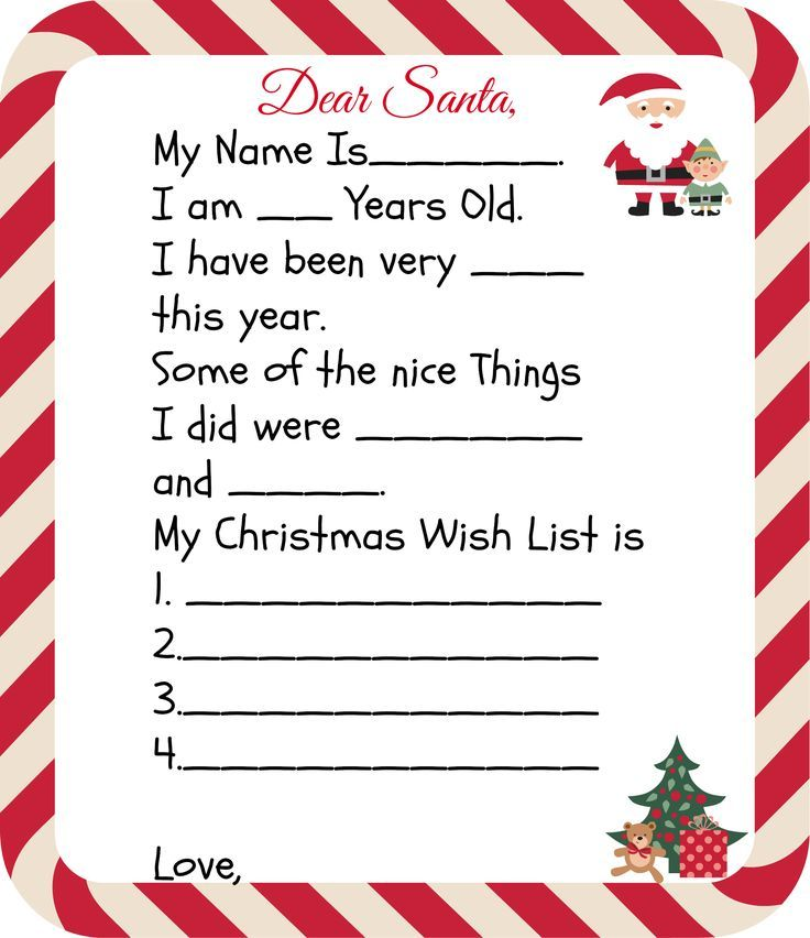 Free Printable Santa Letters for Kids. Four Different Santa Letter Templates. Makes great keepsakes!